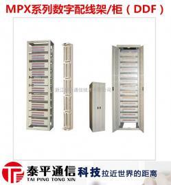 CT MPX09系列�底峙渚�架/柜(DDF)