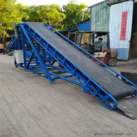 装车卸车斜式升降挡板输送机 1米宽人字型花纹输送机