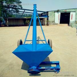六九重工螺旋式不锈钢材质提升机Lj8干粉砂浆垂直绞龙提升机 螺杆上料机