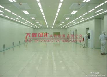 【大峰净化】*设计制造无菌车间 医疗净化室