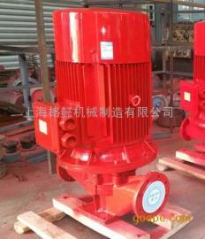 立式恒�呵芯�消防泵