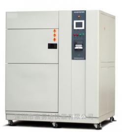 高低温冲击试验箱/冷热冲击试验箱