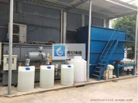 汽车喷漆房喷漆废水处理设备YAPX-3500L出水达标无污染