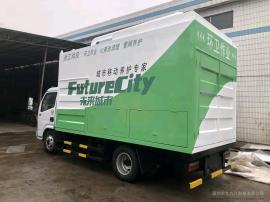 H3-1化粪池无害化处理设备 吸污净化车 新型的吸粪车