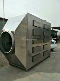 光氧催化 尾气处理设备供应商