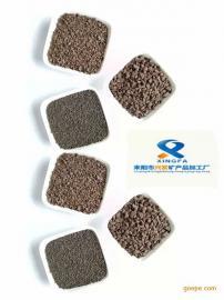 2-4mm锰砂 天然锰砂滤料 地下水处理锰砂