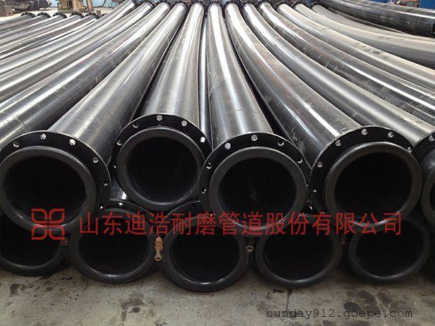 超高分子量聚乙烯管多少钱,超高分子量聚乙烯管产品价格