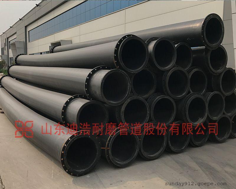 超高分子量聚乙烯管多少钱,超高分子量聚乙烯管价格