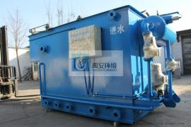 汽车外饰件业喷漆房废水处理设备YAPQ-020T操作维护简单