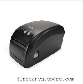 电子秤热敏标签打印机RP80VI