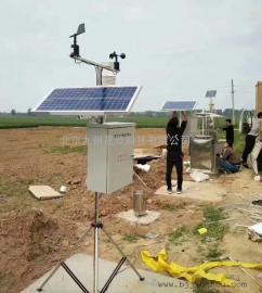 物联wang环境监测系统
