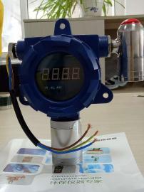 LB-BD固定式甲醛(CH2O)探�y器