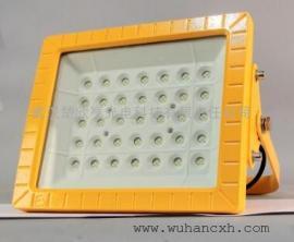 LED防爆照明灯GPBDB70W LED防爆灯70WLED防爆泛光灯