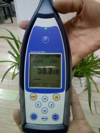 一级噪音计便携式分贝计LB-808多功能声级计
