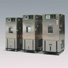 适合写字楼使用的立式高低温试验箱TLP80