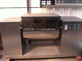 玉米粉槽形混合机