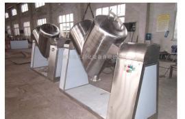 金属粉末混料机 冶金行业混合机