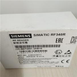 西门子RFID读写器 西门子 6GT2801-2AB10 RF340R/+ISO RS422