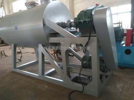 染料中间体专用耙式内加热干燥机