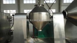 不锈钢粉体双锥干燥机