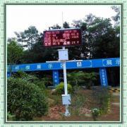 锦芳环保JF-S30空气检测仪