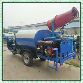 车载式除尘雾炮机车载式遥控雾炮机车载式除尘喷雾机