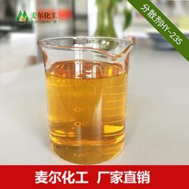 HY-235炭heifen散剂-有机颜料fen散剂
