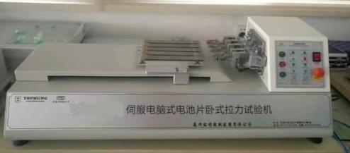 光伏焊带电池片剥离力试验机