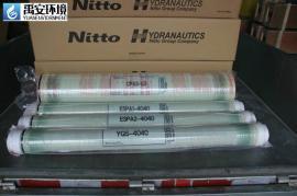 RO膜ESPA2-4040美国造净水机海德能反渗透膜纯化水膜ESPA2-4040