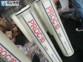 电镀废水回用专用抗污染RO膜海德能膜反渗透膜PROC10现货供应