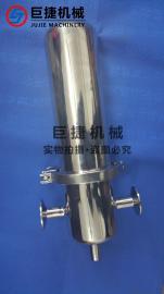 不锈钢蒸汽过滤器 304快装除菌过滤器 卫生级管道过滤器