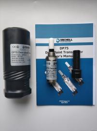 密析尔DP75露点变送器