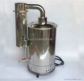 5L/10L/20L自动断水不锈钢蒸馏水器