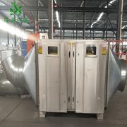 印刷厂废气处理设备 印刷车间废气异味治理 隆鑫环保