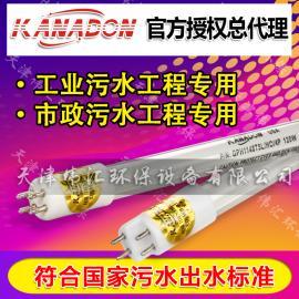 150W污水紫外线杀菌消毒灯 美国KANADON紫外线灯管
