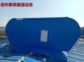 弧xing屋顶ziran通风qiWZT-20/30/40/50泰莱
