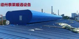 HZT-20/30/40流线型屋顶ziran通风qi