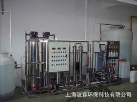 500L/H实验室超纯水beplay手机官方,实验室超纯水机,实验室超纯水系统