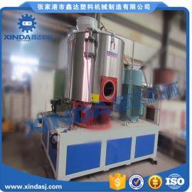 800L高速混合机 SHR800高速混合机厂家