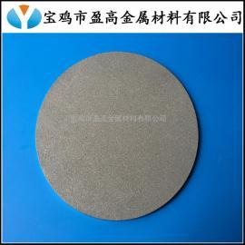 盈高耐酸碱溶液膜板高精密过滤多孔钛板