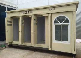 景区环保厕所,景区移动厕所,景区生态厕所