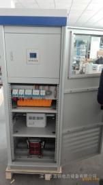 普顿PD-40KW光伏逆变器-水泵40KW太阳能逆变器-40KW离网逆变器