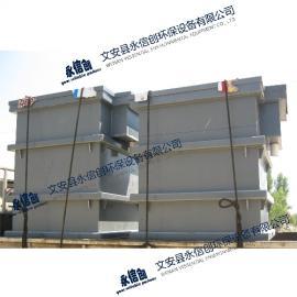 PVC反应槽,PVC反应釜,塑料反应槽