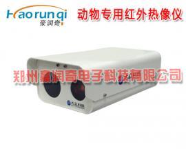 动物红外热像体温仪,兽用热像仪测温仪DL-H8,DL-H6