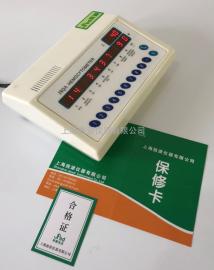 红白血细胞分类计数器