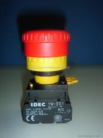 IDEC和泉TWN系列控制元器件