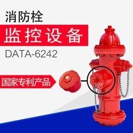 智能消防栓在智慧消防系统中的应用