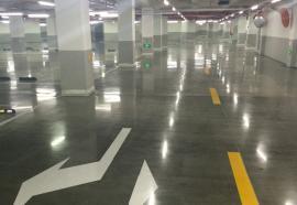 混凝土密封固化剂, 地面起砂起灰处理,固化剂地坪,地坪施工
