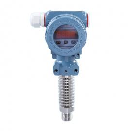 PCM400H 高温防爆压力变送器 高温压力传感器 扩散硅压力变送器