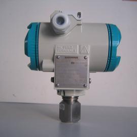 SIEMENS西门子7MF4033压力变送器/差压变送器